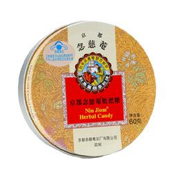 京都念慈菴清润糖枇杷味60g