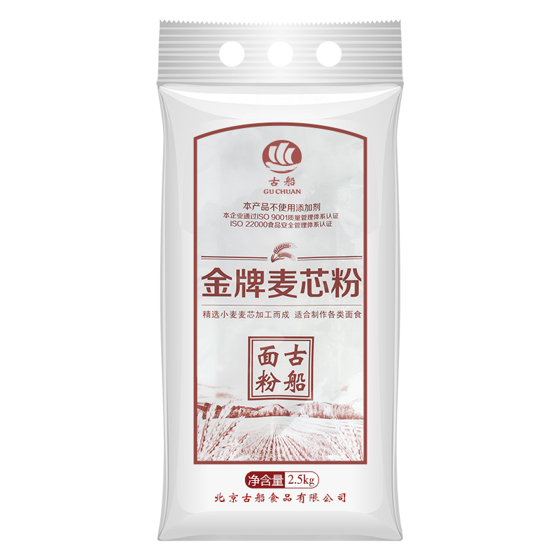 古船 金牌麦芯粉 2.5kg(麦芯特制小麦粉)