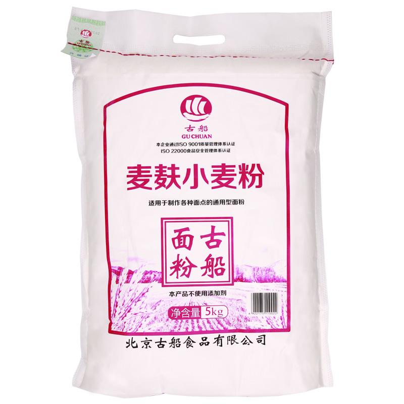 古船麦麸小麦粉(全麦粉)5kg