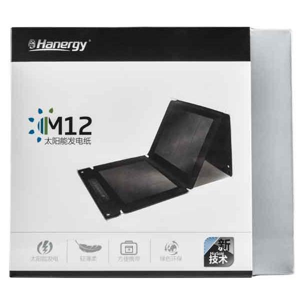 太阳能发电纸(M12)/个